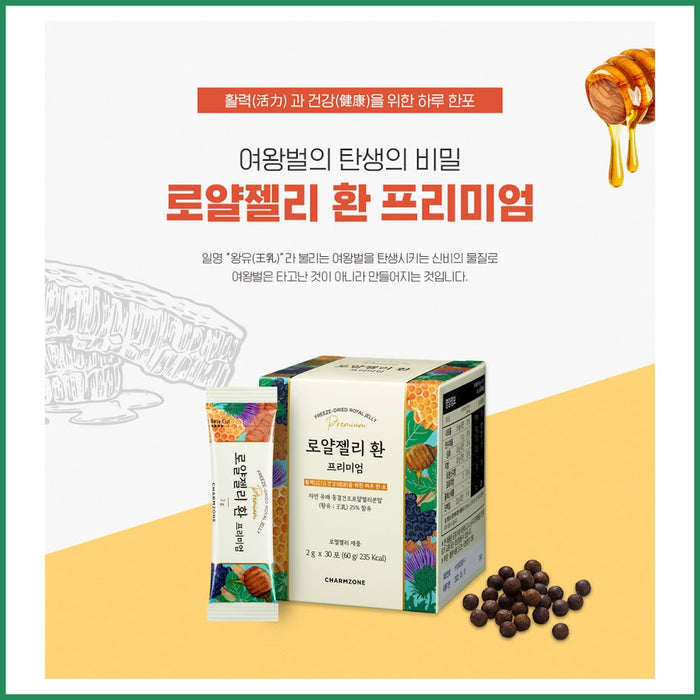 [Charmzone] Royal Jelly Pill Premium (2g X 30 bags)