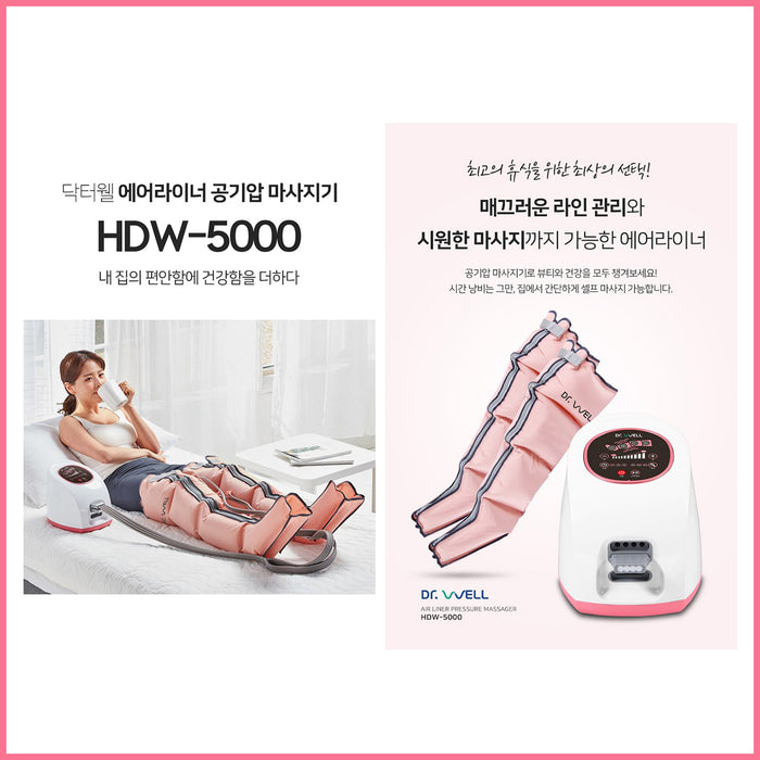 Dr. Well Airliner Pneumatic Massager HDW-5000