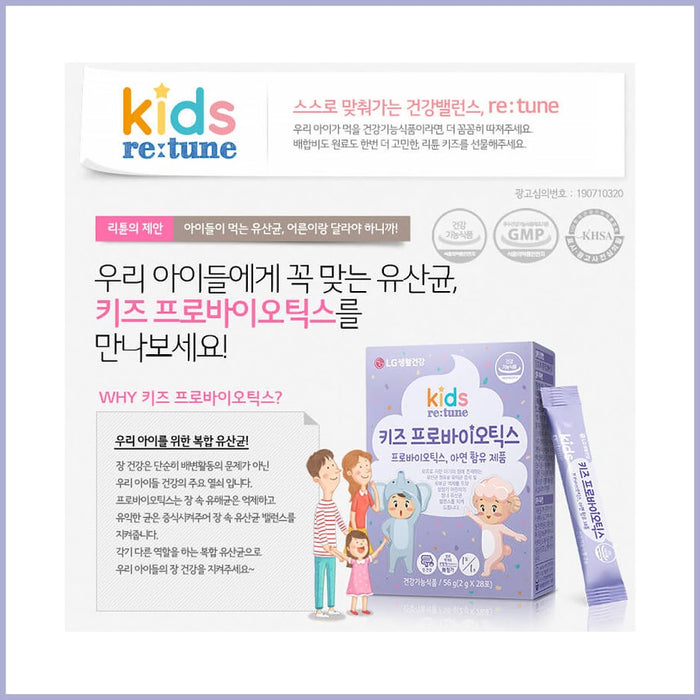 [LG Household  Health Care] Retune Kids Probiotics 2g x 28EA Cotains Minerals And Zinc
