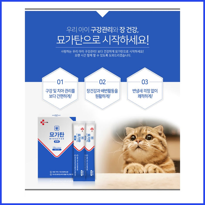 [Myogatan] Cat oral/Tooth Health Nutritional Snack Puree 12g x14EA