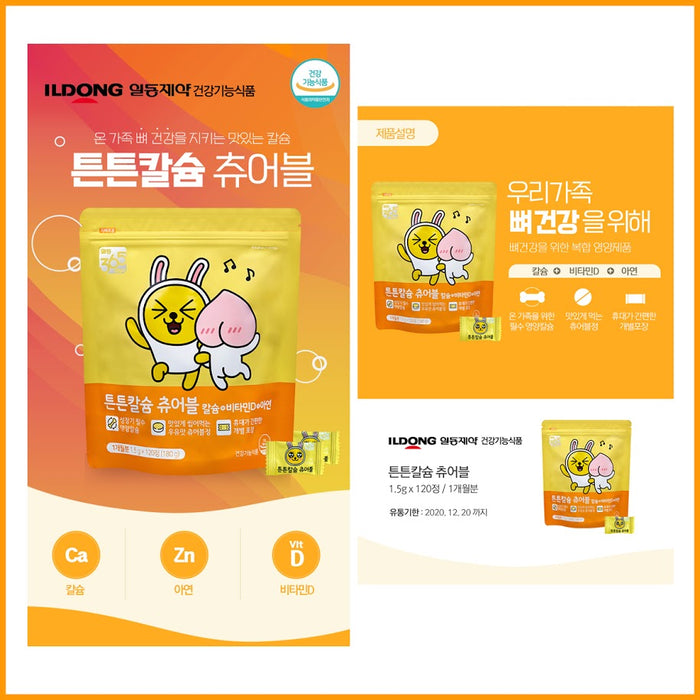 [Ildong]Korean Food TeunTeun Calcium Chewable1.5g x120Tablets Calcium+Vitamin D+Zinc For 1Month