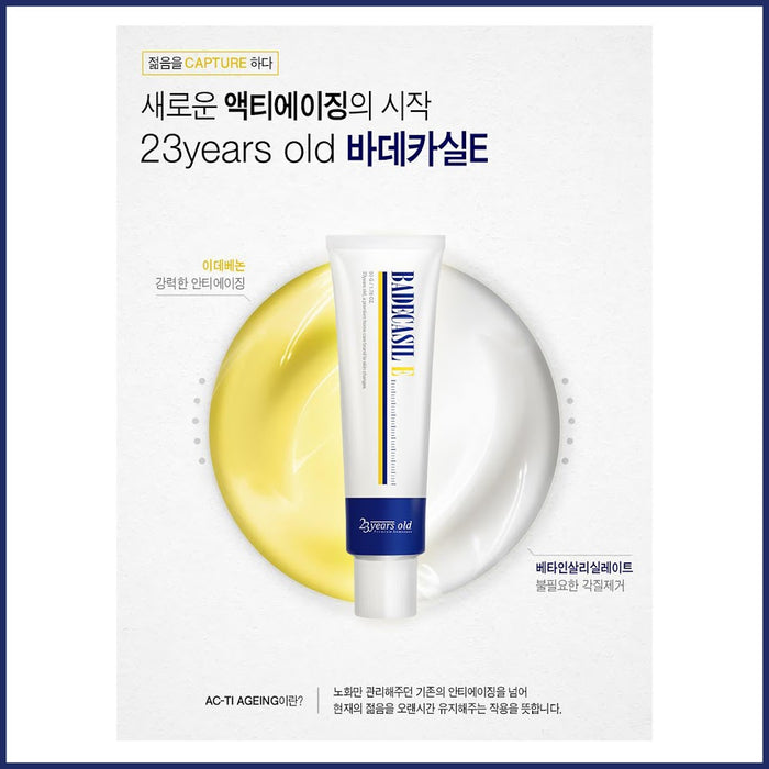 23 years old Badecasil E Cream 50g Dual Cream That Simultaneously Manages Dead Skin Cells + Wrinkles