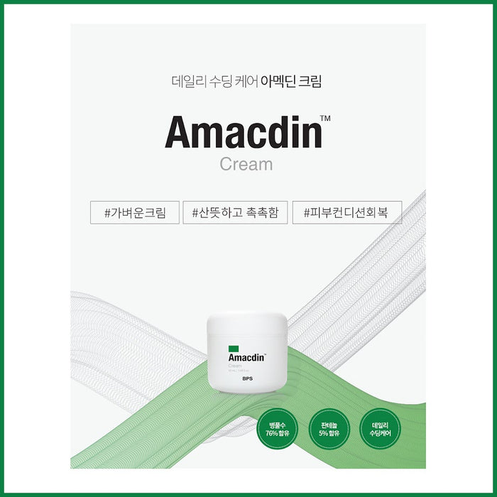 [BPS]Amacdin Cream 50ml Daily Soothing Care Contains 76% Centella water 5% panthenol