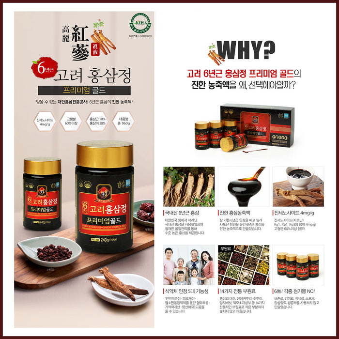 Korean 6-year-old red ginseng tablet premium gold red ginseng extract essence 240g x 4 bottles