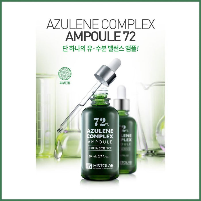 Histolab Azulene Complex Ampoule 80ml Oil and Moisture Balance Soothing