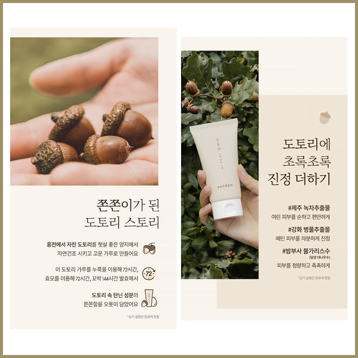 [Manyo Factory] Zaodam Acorn Pore tightens Cream 100ml Pore Soothing Moisturizer