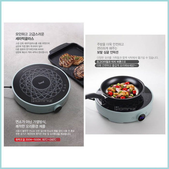 [Boral The Chef] Mini Round Induction BR-P300JR High Power Safe Timer Container Detection Function