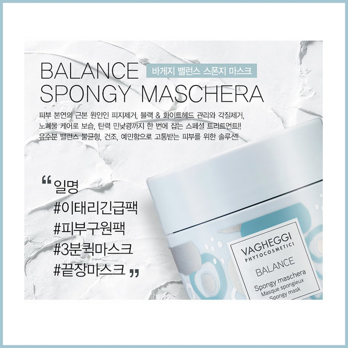 VAGHEGGI Balance Sponge Mask 150ml Professional Moisture Improvement of sebum blackhead in pores
