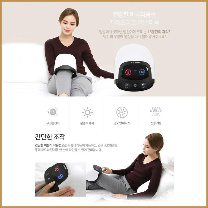 [ZESPA] Air Protector Wireless Pneumatic Knee Massager ZP1955