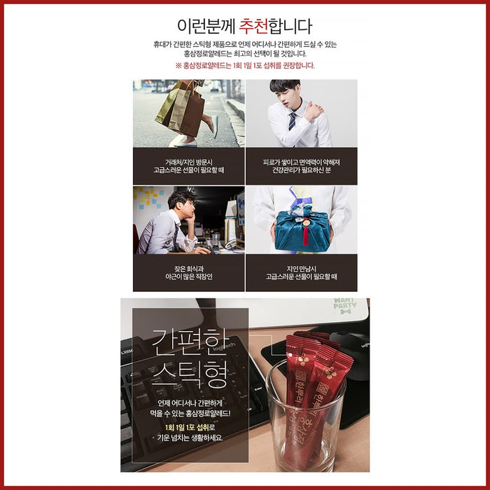 [CJ] One Root Korean Red Ginseng Tablet Royal Red 10g x 30 Packs
