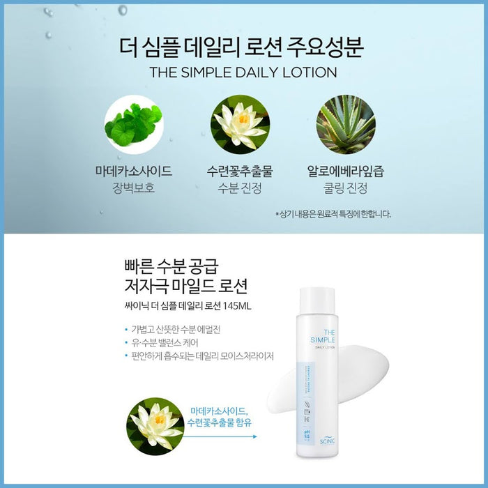 [SCINIC]The Simple Calming Lotion 145ml Light and soft hydration Weak Acid /Oil and moisture Balance