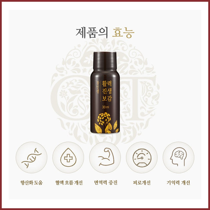 Charmzone Charm In Cell Vitality Ginseng Bogam 30ml x 28 bottles Maca,Red Ginseng,ginseng fruit