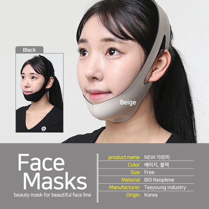 [V-Line] Face Mask for V-Line Chin Lifting