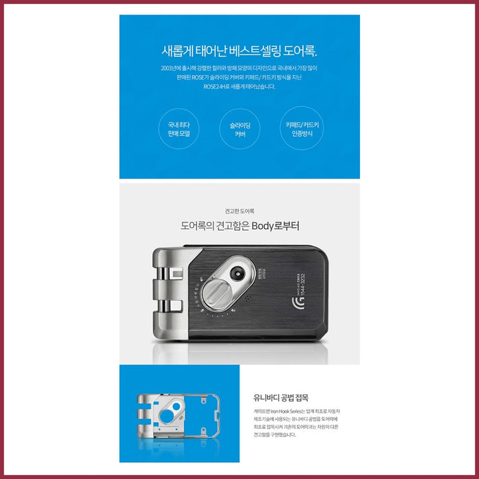 Gateman Assa ABLOY Rose2-IH Hook locking method Number key + Card Key Digital door lock
