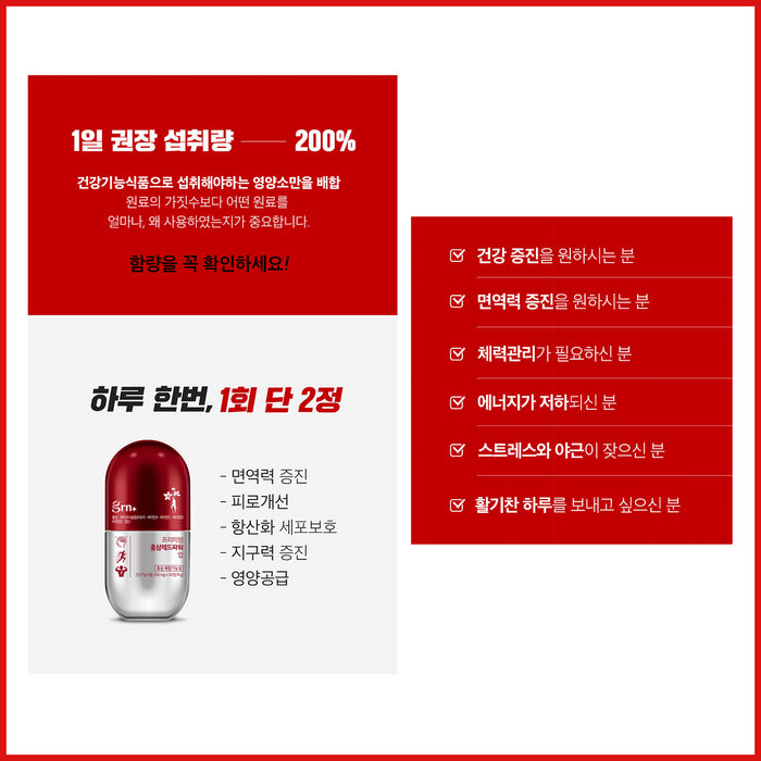 GRN Premium Red Ginseng Red Power-up 650mg x 120caps Add octacosanol and vitamins For 2Month