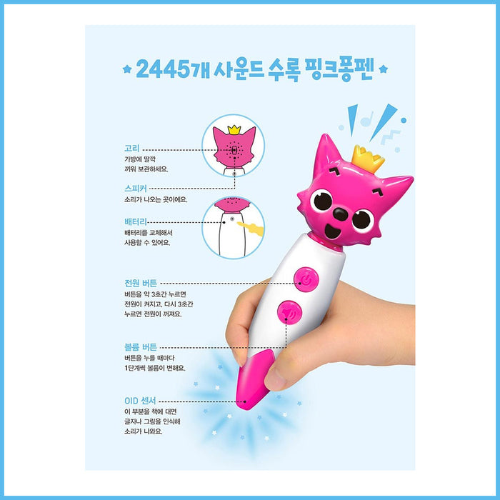Pinkfong Shark Family Pen Vocabulary Sounds Book for Kids that reads when you take picture or text