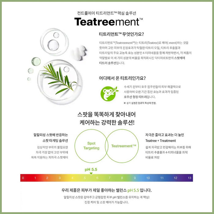 [Dr.Jart] Control A Teatreement Sooting Spot 15ml Speedy care