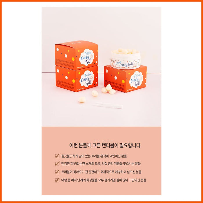 [Alive LAB] Cotton Candy Ball 50ml Keratin Pad Blackhead Dead Skin Care Softly Like Cotton Candy