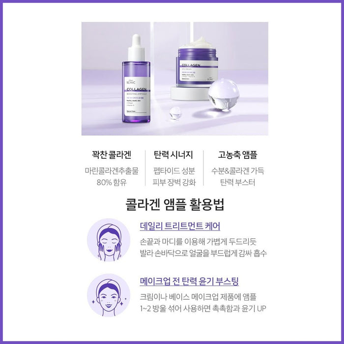 [SCINIC] Collagen Boosting Ampoule 50ml Intensive Elasticity Solution Collagen Ampoule