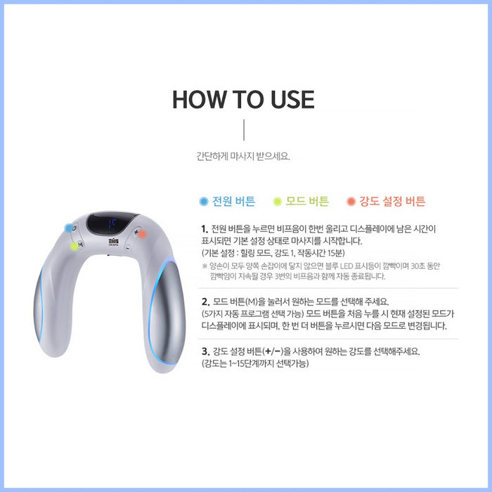[ZESPA] Holding Me Wrist Low Frequency EMS Hand Massager ZP2240