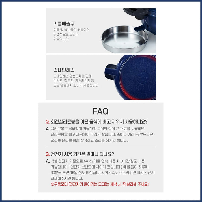 【Lamp Cook 】 Automatic Rotating Pot Ceramic Coating ingredients are turned over automatically
