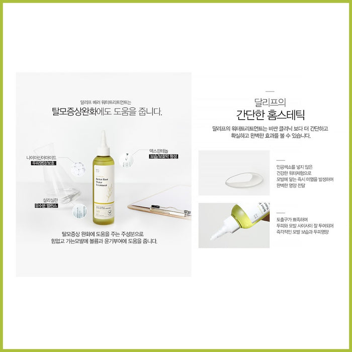 [Daleaf] Chlorella Better Root Water Treatment 200ml x 1/2/4EA For Extremely damaged hair Scalp Care