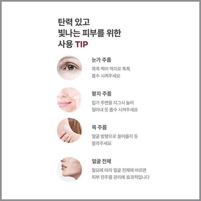 [Manyo Factory] 4GF Elasticity/Vitality Eye Cream 30ml Wrinkle Care Moisturizing