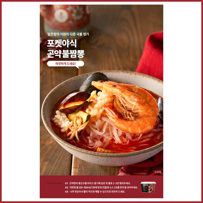 [3 Care]Pocket snack konjac Noodles 220g x 3/6EA Light calorie Maratang/Jjambbong /Jjajang