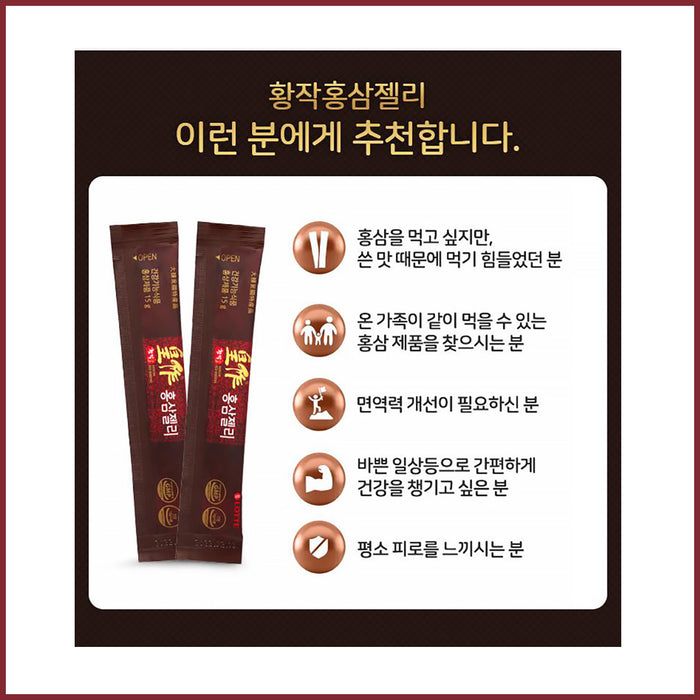 Hwangjak Red Ginseng Jelly (15gx30 packets)