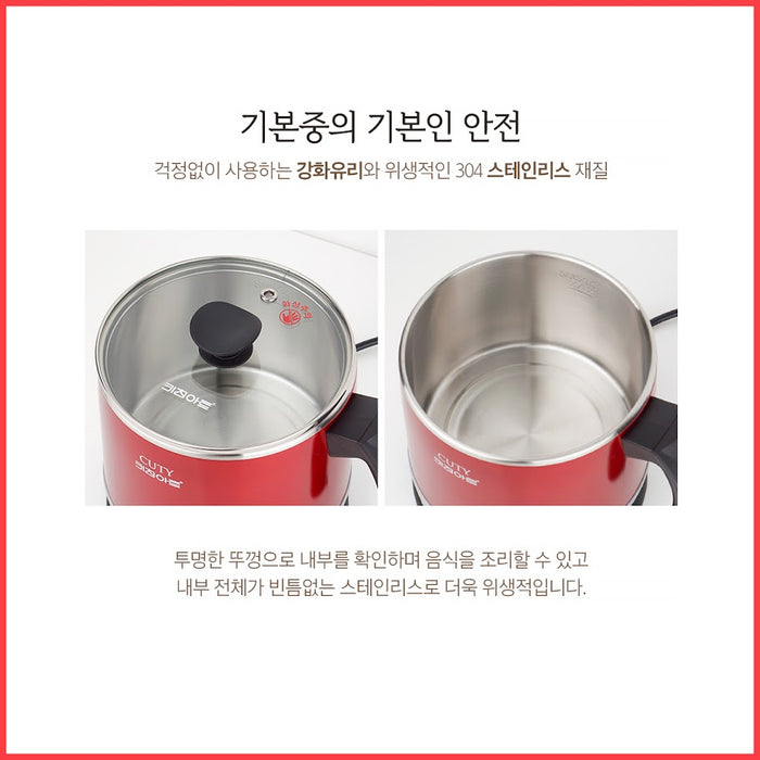 Kitchen Art KA-D04 Cutie Multi Cooker Ramen Pot Steamer Electric