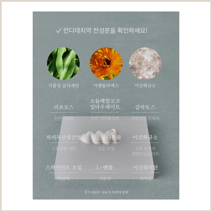 betterday Candide Premium whitening toothpaste 120g x 2/4EA Seoul National University patent