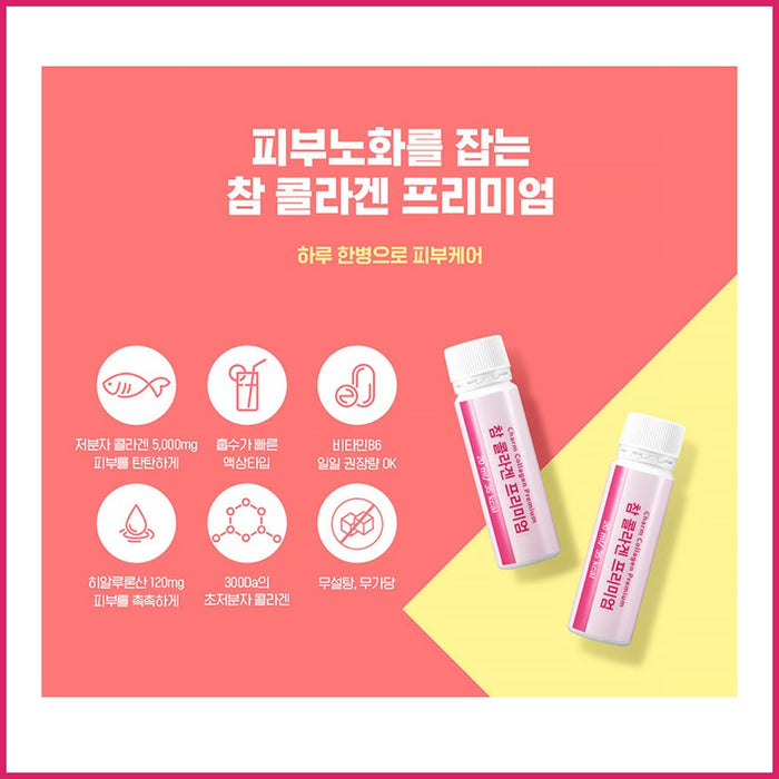 Rhyme zone Charm Collagen Premium Ampoule 1 week (20mlx7 bottles) x 1/4/8Box