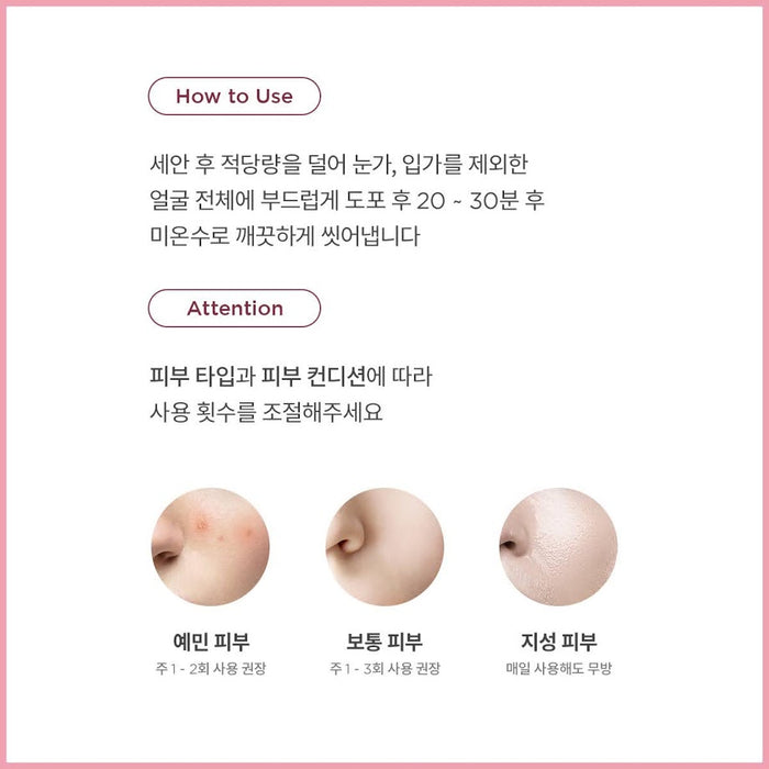 [Manyo Factory]Pink Clay D-Toc Pack (75ml) Pink Wash Off Pack Pick 1 or 2EA Deep Clean Mask All Skin