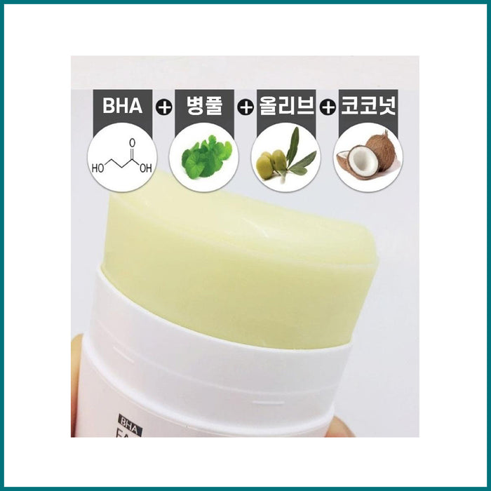 [WE:DO] Foot Exfoliation Foot Balm 20g Fantasy Foot Stick Moisturizer Lotion