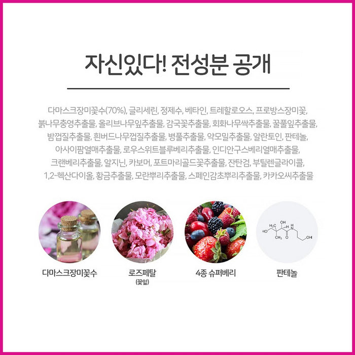 [ISOI]Bulgarian Rose Refresh Mask 80g/50g Moisture + soothing + vitality + smooth morning rose mask