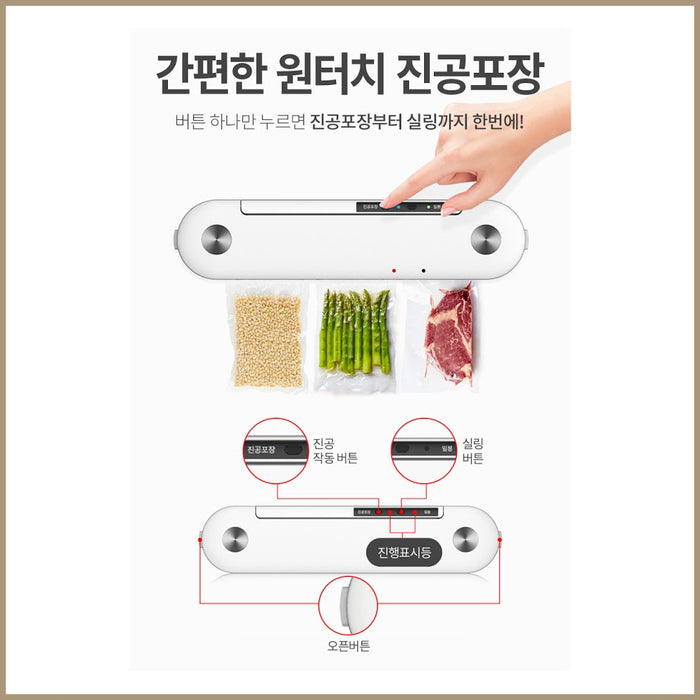 Pure Household Vacuum Packaging Machine Personal Vacuum Sealer  MDT-HK005
