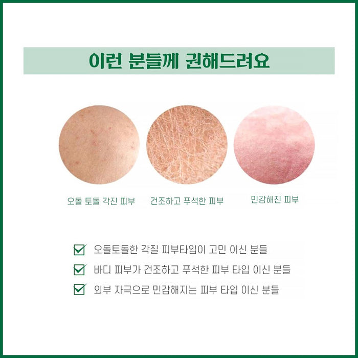 Body Peeling Pad Easy Cut 30ml x 8/16/24EA Peeling shower to wash away impurities and dead skin cell