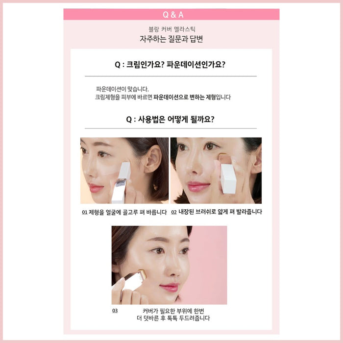 [ELROEL] BLANC COVER MELA STICK Foundation 11g Skin Tone OK For Any Skin Tone Black Head Cover