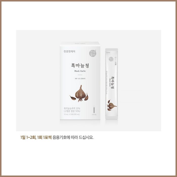 Cheonho Encare Daily Vitality Black Garlic Tea Stick Extract 10ml x 30Bags