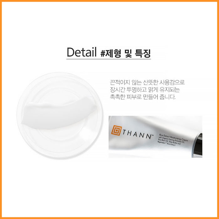 [THANN]Rice Collection Extract Moisturizing Cream 80g