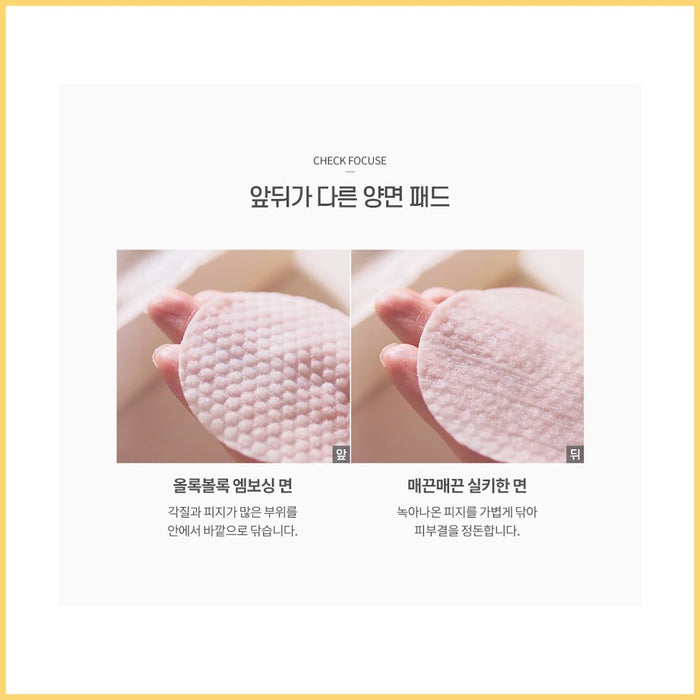 [Graymelin] Galactocera RE-Turn PAD 135g /70Pads Reinforces Moisturizing Barrier,Removes Dead Skin