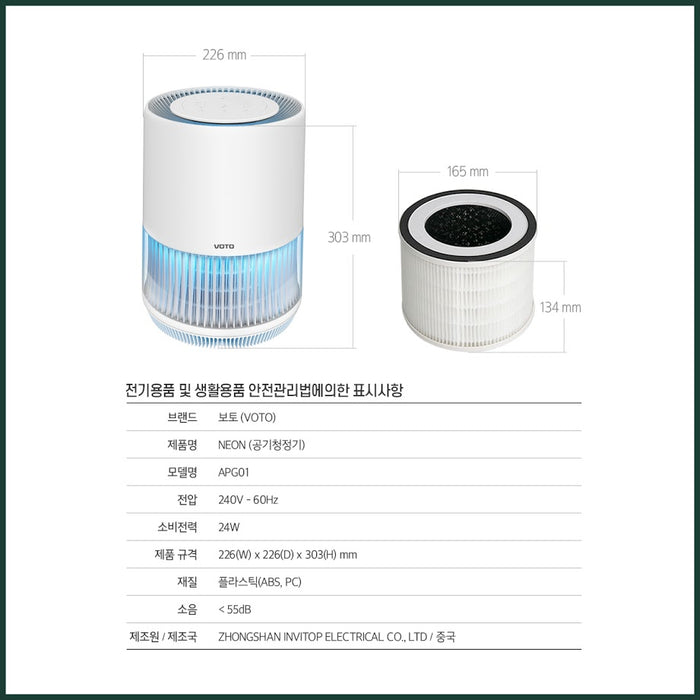 [Voto] Neon Air Purifier APG01 HEPA H13 Filter Deodorization Anion Mood Light