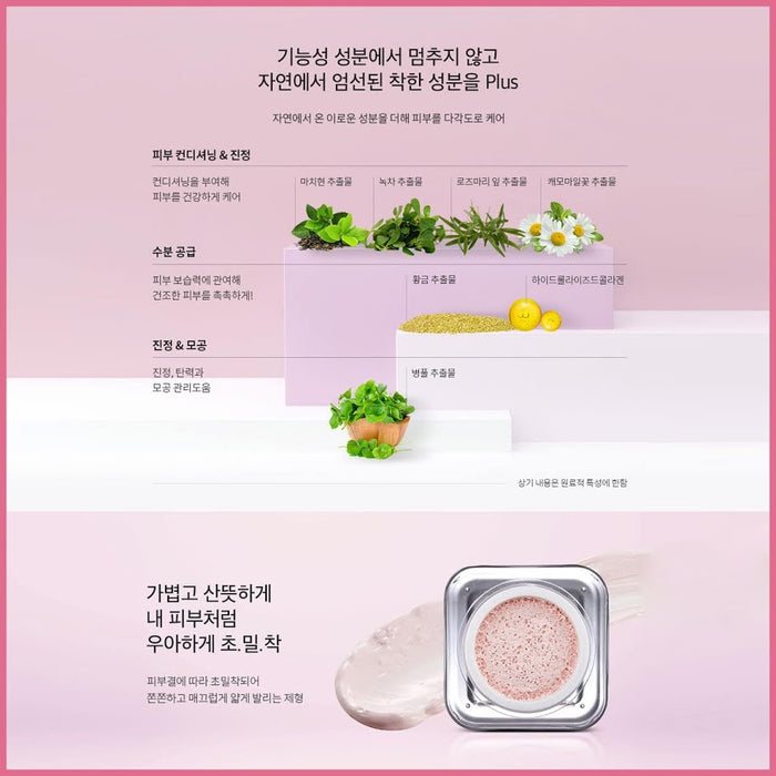[Beautyoung] O2ence Bubble Tone-up Effect Cream Whitening Anti-Wrinkle SPF50+PA+++  50ml