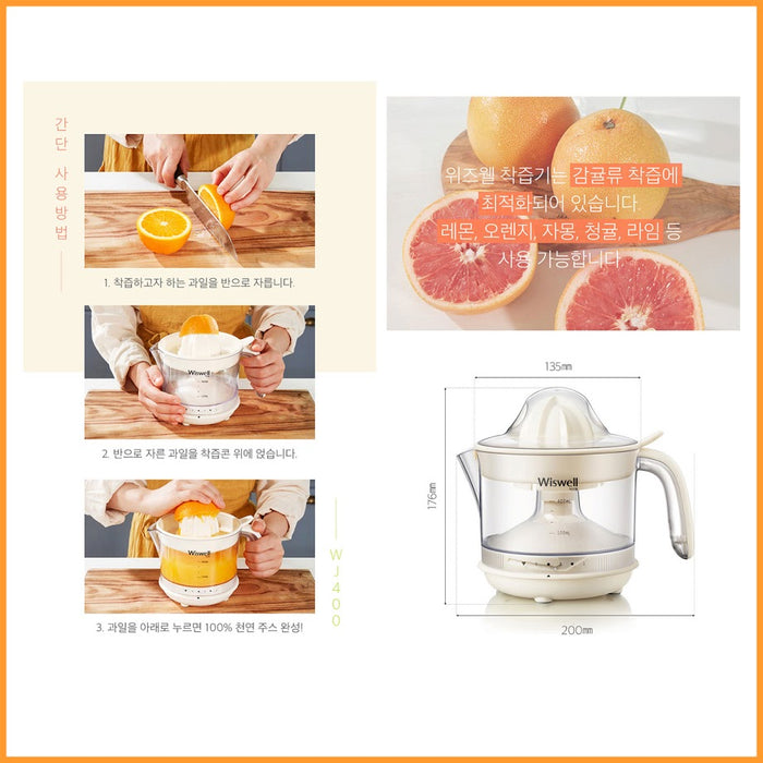 Wiswell Automatic Electric Juicer WJ400 5 Levels Of Taste Adjustment BPA-free Both-directional Blade