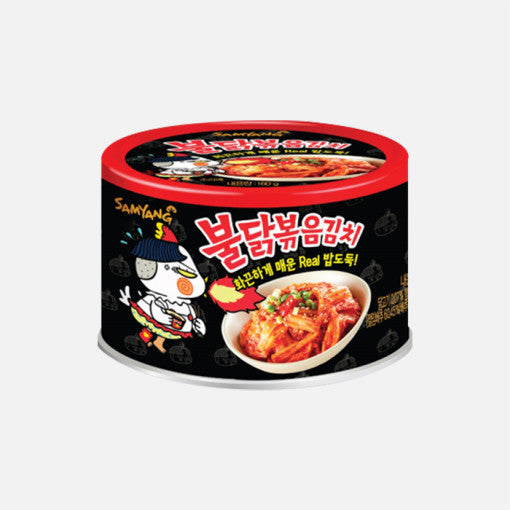 [Samyang]Korean Food  Buldak Stir-Fried Kimchi 160gx4EA or 8EA