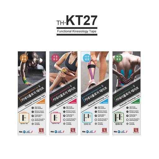 terahealth kinesiology muscle tape, sports, tape, kinesio tape