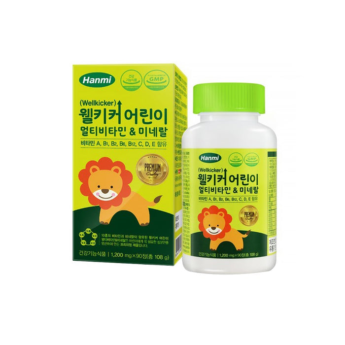 Hanmi] WellKicker Childrens Multivitamin Mineral 1200mg x 90T Contains Vitamin A,B1,B2,B6,B12,C,D E