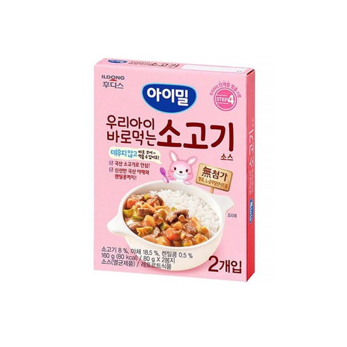 [Ildong Foodis] IMeal-Jjajang/Curry/Beef  Sauce For Our Children160g (80gx2 bags)x 4Box