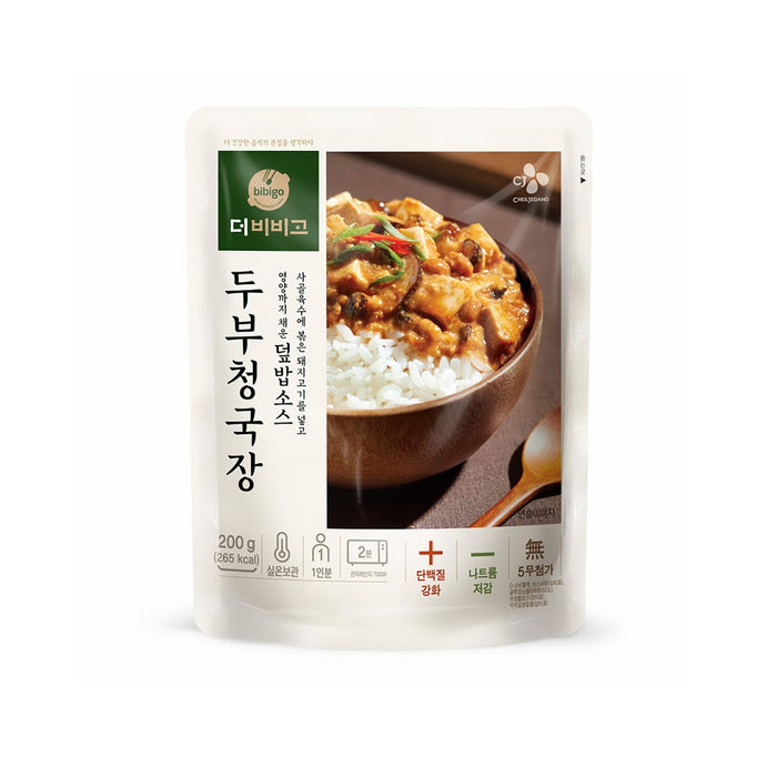 [The BIBIGO]Korean Food Porridge 350g x3EA,Rice Bowl Sauce 200gx3EA , Soup 500gx3EA
