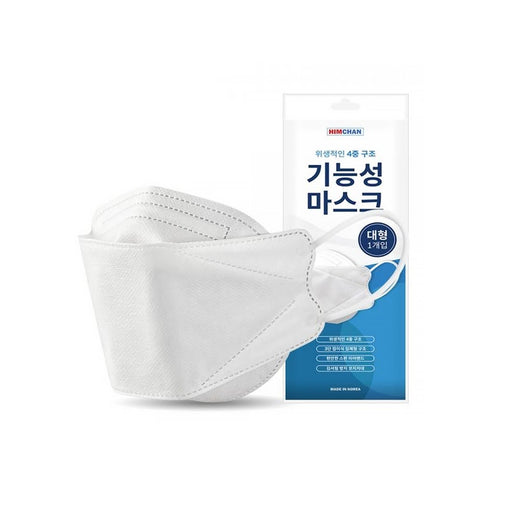 30pcs KOREA 3D 4-PLY Premium Mask / Individual Pack / korean mask / Face shield White (L)